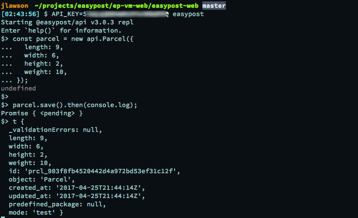 Node.js REPL screenshot